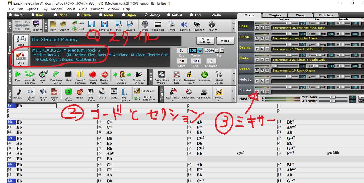 f:id:pianosukisugiru:20200522190937p:plain