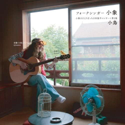 f:id:pianosukisugiru:20200703114100j:plain