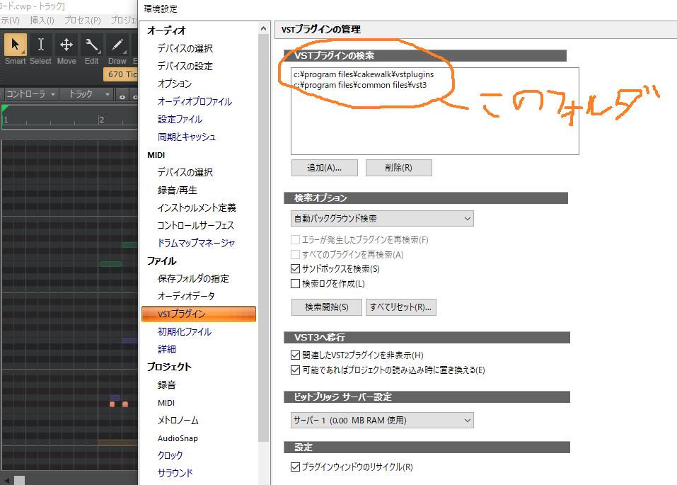 f:id:pianosukisugiru:20200718143222p:plain