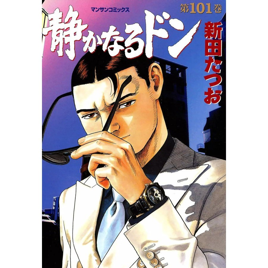 f:id:pianosukisugiru:20200926150203j:plain