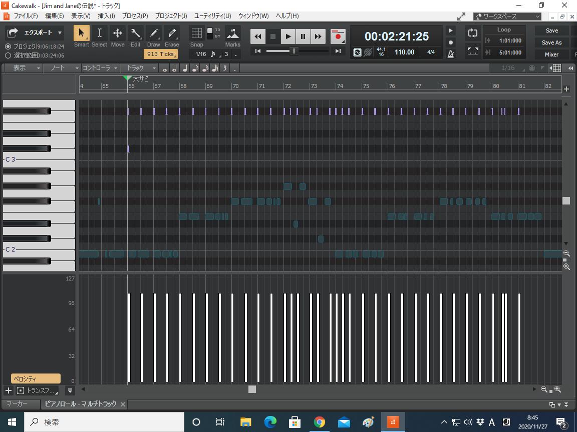 f:id:pianosukisugiru:20201127104714p:plain