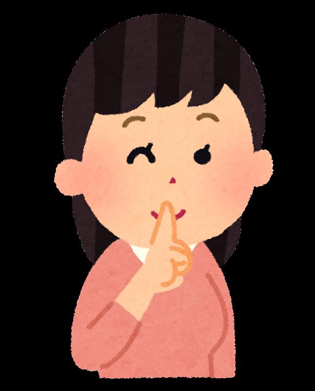 f:id:pianosukisugiru:20210130101218p:plain