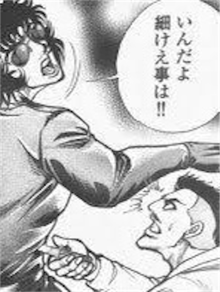 f:id:pianosukisugiru:20210130211647j:image