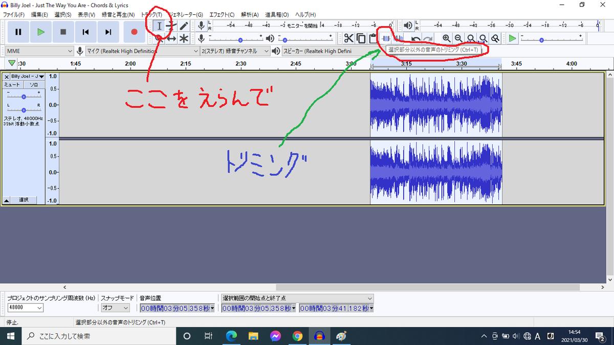 f:id:pianosukisugiru:20210330165851p:plain