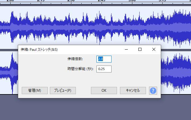 f:id:pianosukisugiru:20210403102248p:plain