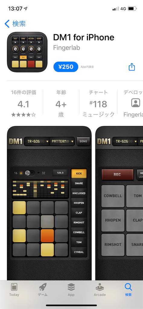 f:id:pianosukisugiru:20210619152808p:image