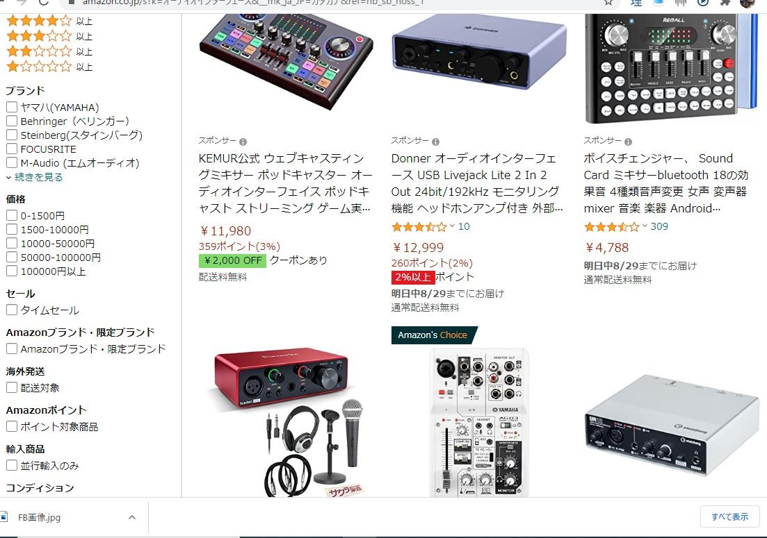 f:id:pianosukisugiru:20210828173111j:plain