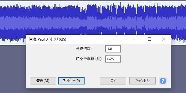 f:id:pianosukisugiru:20210904193031j:plain
