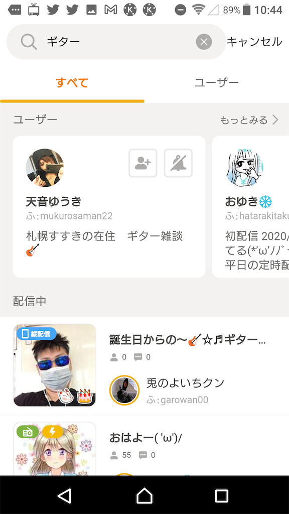 f:id:pianosukisugiru:20210925174547p:image
