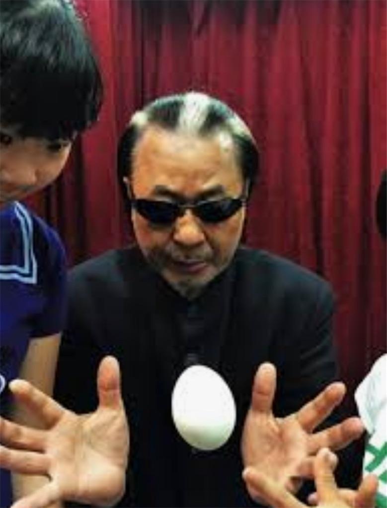 f:id:pianosukisugiru:20211002161629j:image
