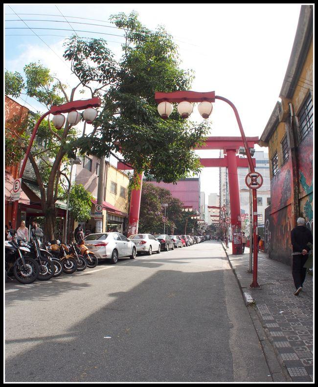 サンパウロ 東洋人街