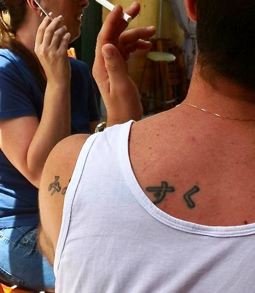 ブラジル タトゥー 刺青