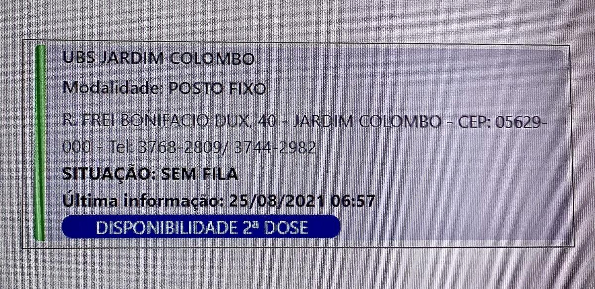 f:id:picanha2020:20210828062936j:plain