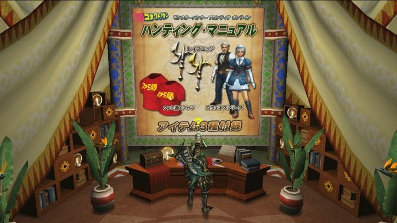 f:id:picard_monhan:20081220093126j:image