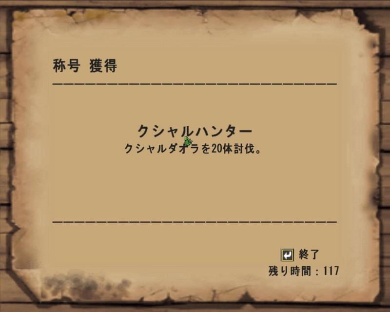 f:id:picard_monhan:20100130091125j:image