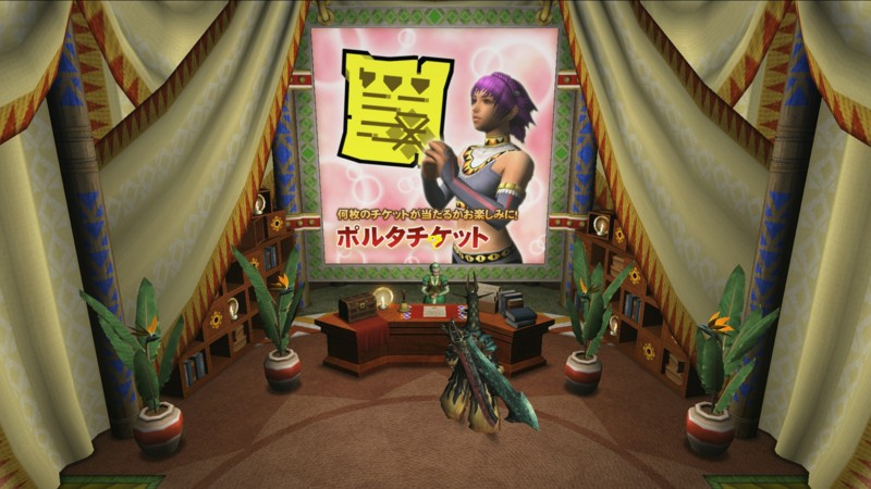 f:id:picard_monhan:20100131194043j:image
