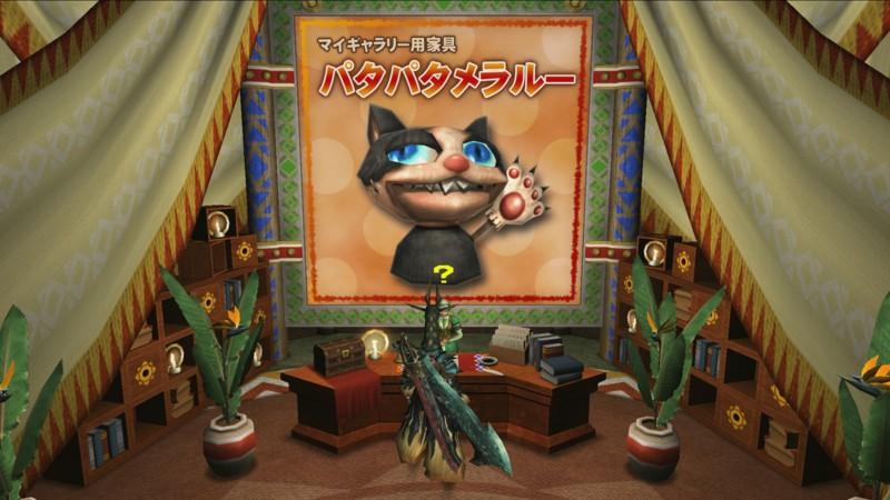 f:id:picard_monhan:20100131194738j:image