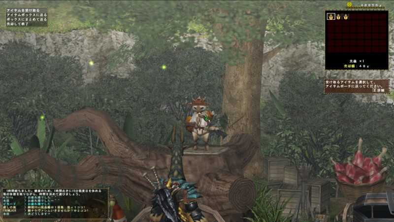 f:id:picard_monhan:20100213085358j:image