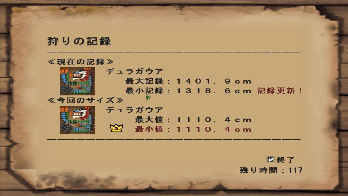 f:id:picard_monhan:20100530194015j:image