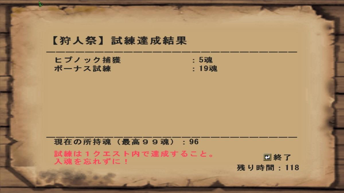 f:id:picard_monhan:20100814021154j:image
