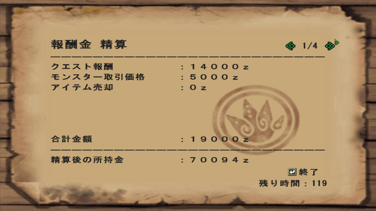 f:id:picard_monhan:20101010003453j:image
