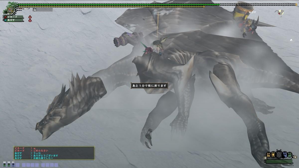 f:id:picard_monhan:20101027023016j:image