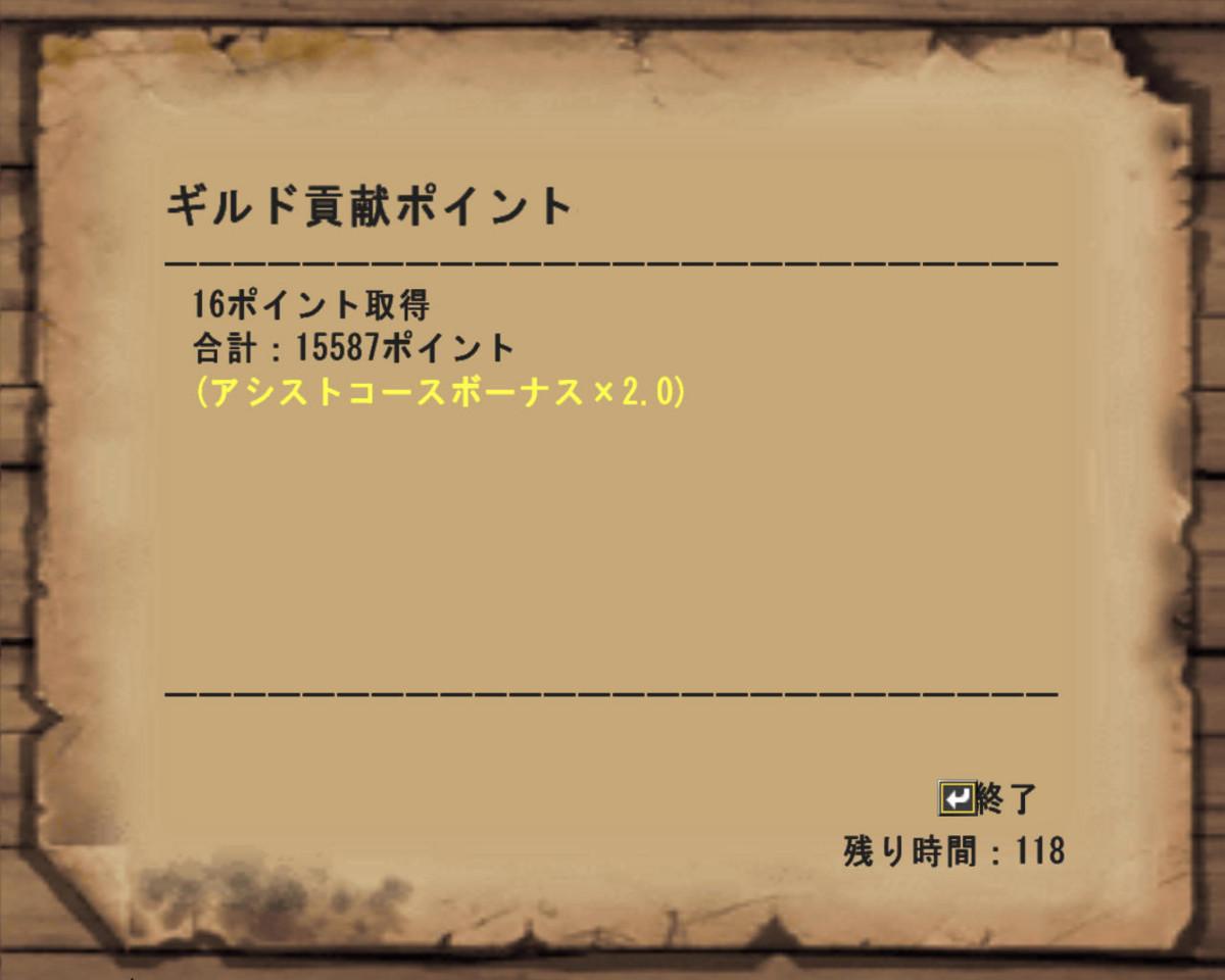 f:id:picard_monhan:20101222182447j:image