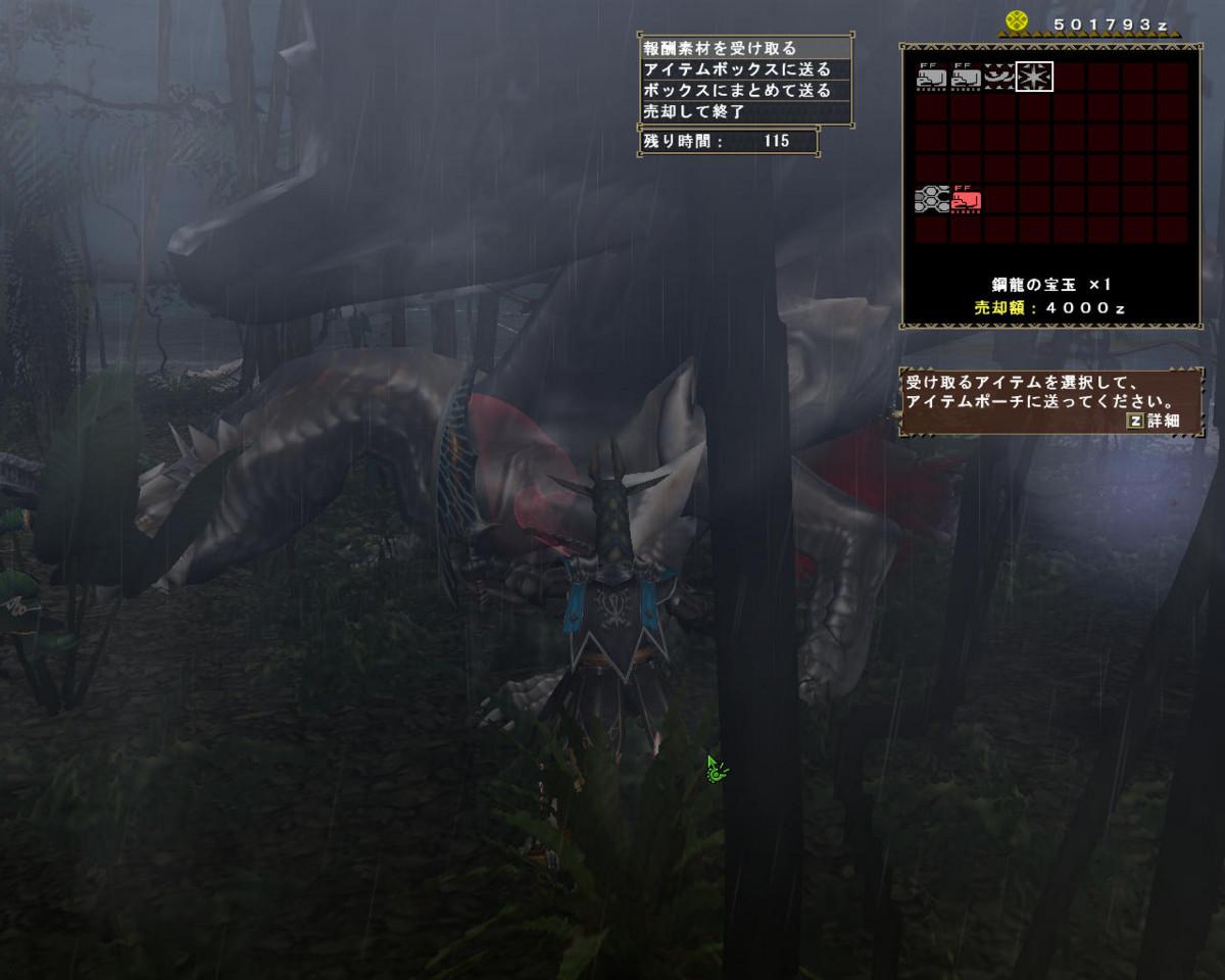 f:id:picard_monhan:20110106125220j:image