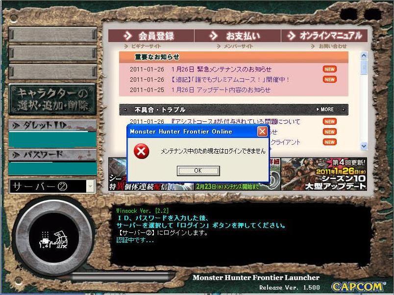 f:id:picard_monhan:20110126174839j:image