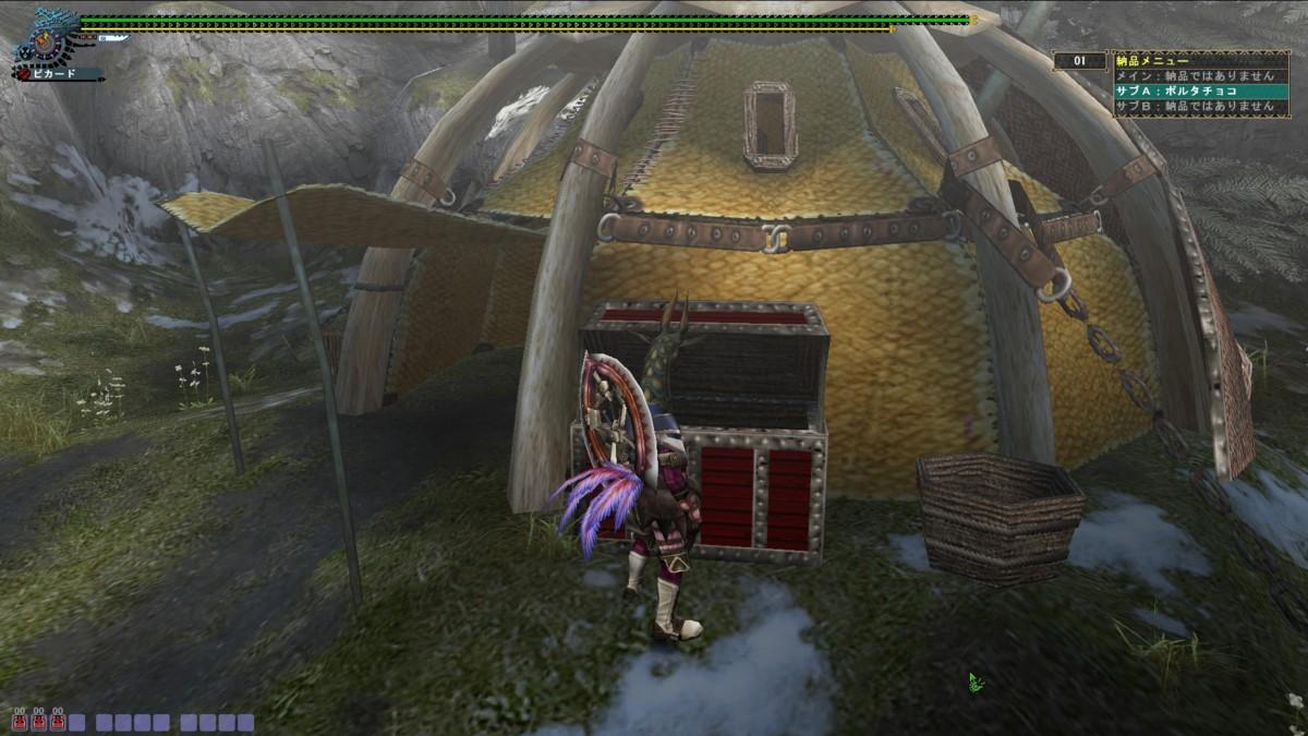 f:id:picard_monhan:20110211001908j:image