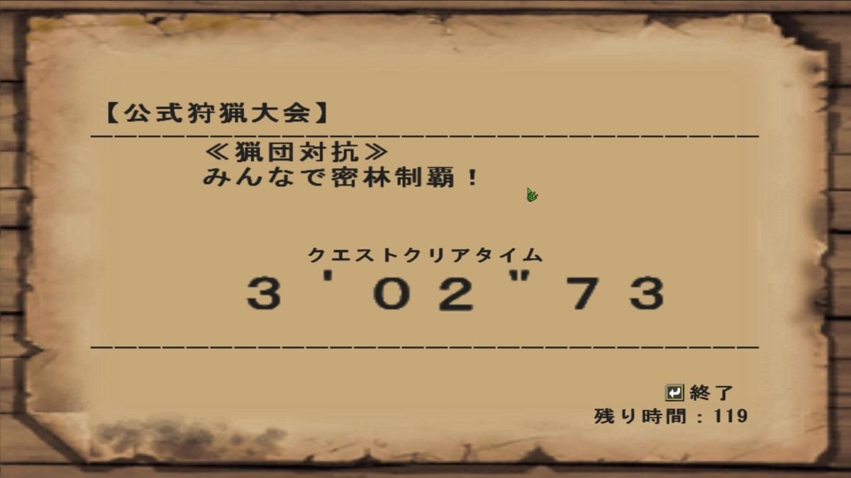 f:id:picard_monhan:20110213184258j:image