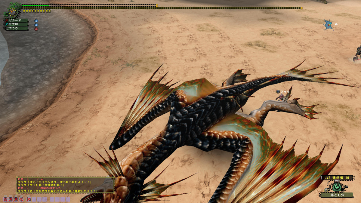 f:id:picard_monhan:20110902222129j:image