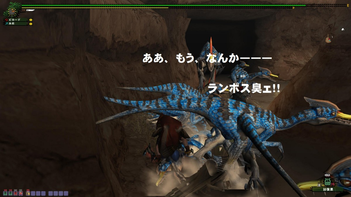 f:id:picard_monhan:20110914164644j:image