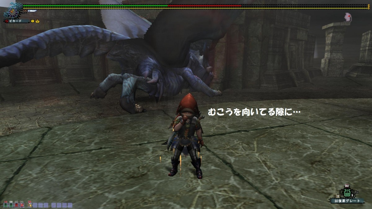 f:id:picard_monhan:20111102170140j:image