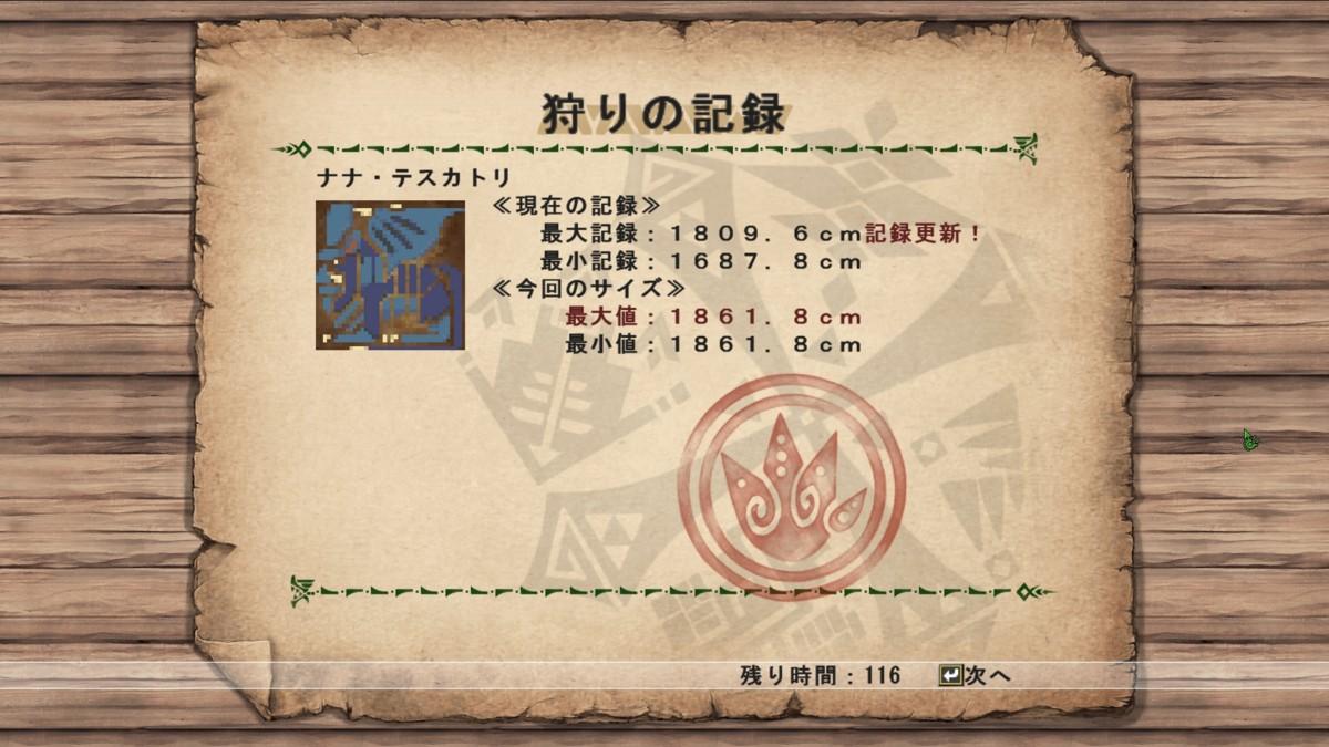 f:id:picard_monhan:20111104174300j:image