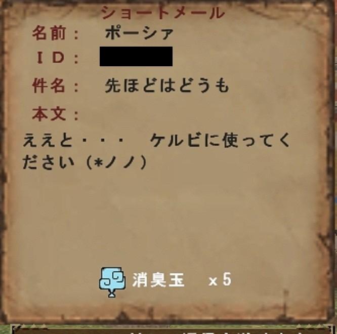 f:id:picard_monhan:20111106204731j:image