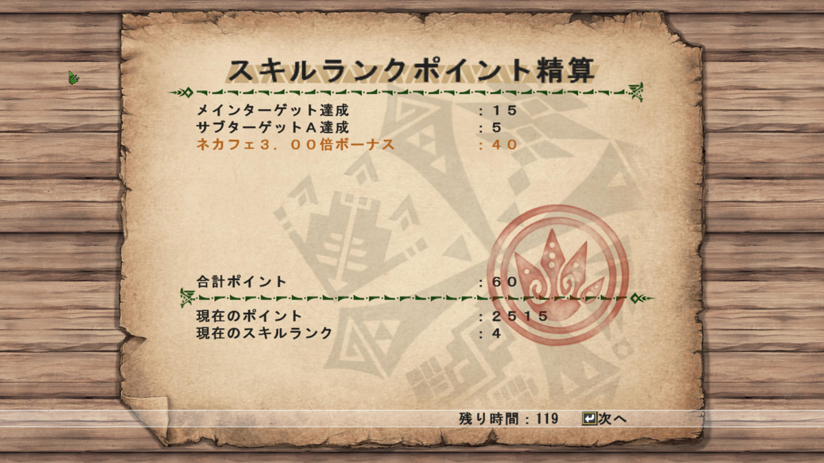 f:id:picard_monhan:20111110140034j:image