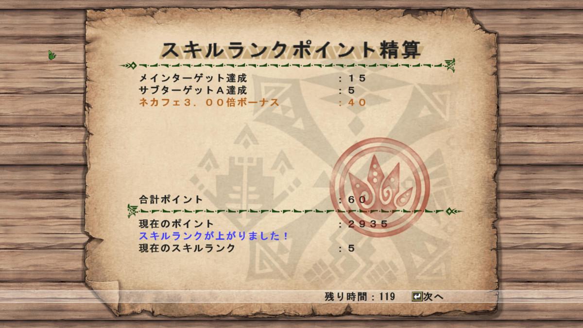 f:id:picard_monhan:20111110141101j:image