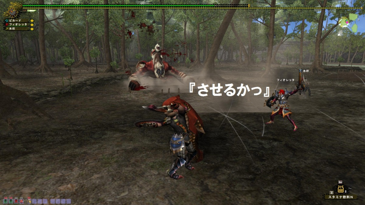 f:id:picard_monhan:20111111141159j:image