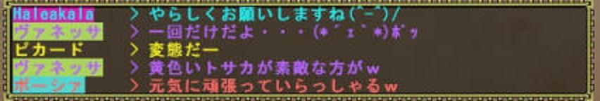 f:id:picard_monhan:20111111155001j:image