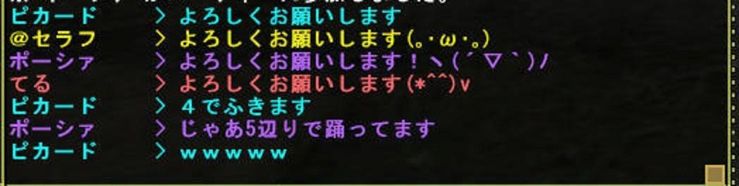 f:id:picard_monhan:20111117165441j:image