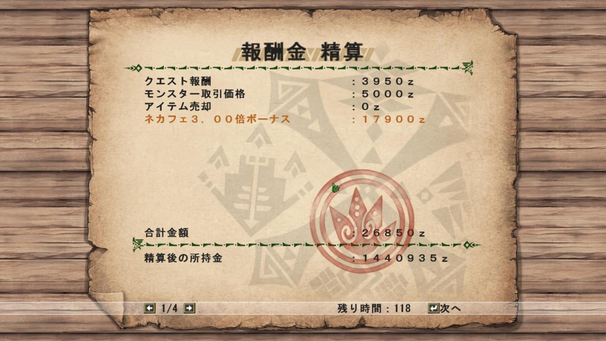 f:id:picard_monhan:20111125175441j:image