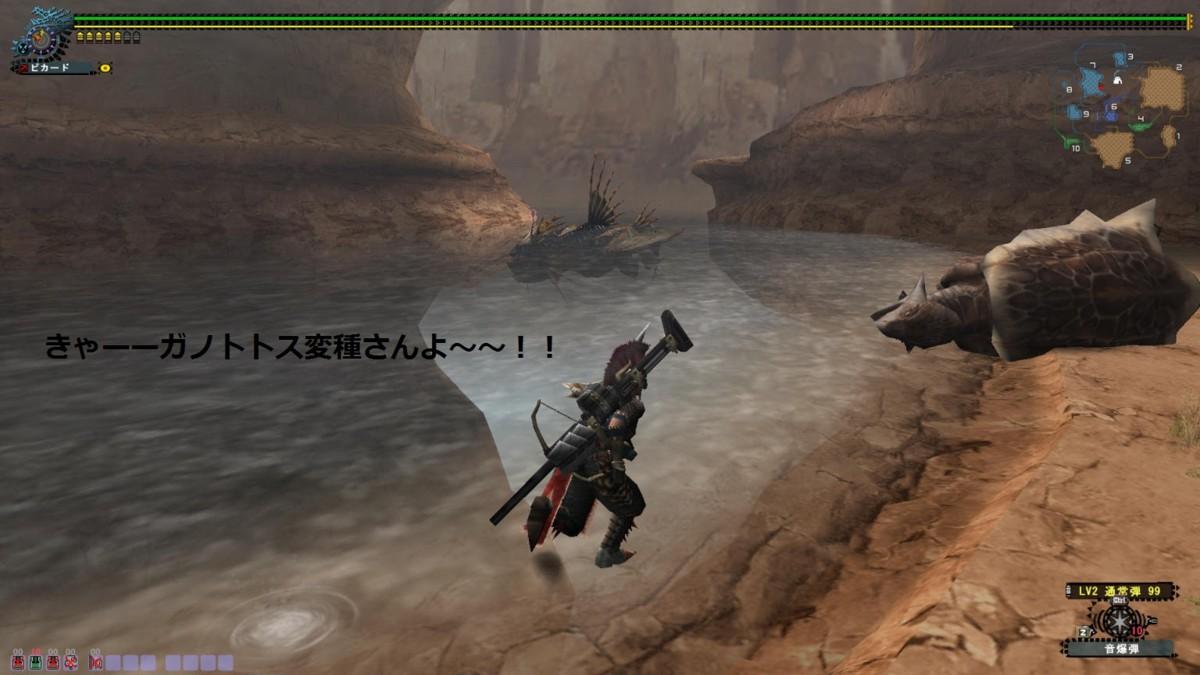 f:id:picard_monhan:20111126162336j:image