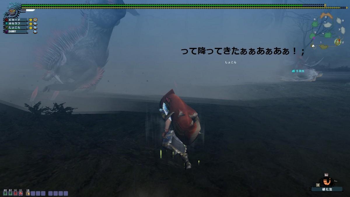 f:id:picard_monhan:20111130192834j:image