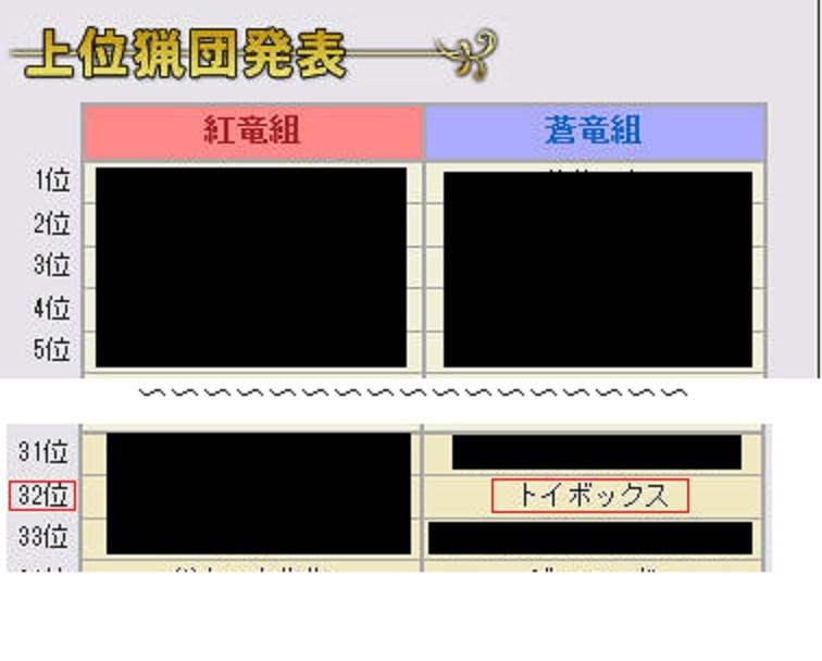 f:id:picard_monhan:20111208154617j:image