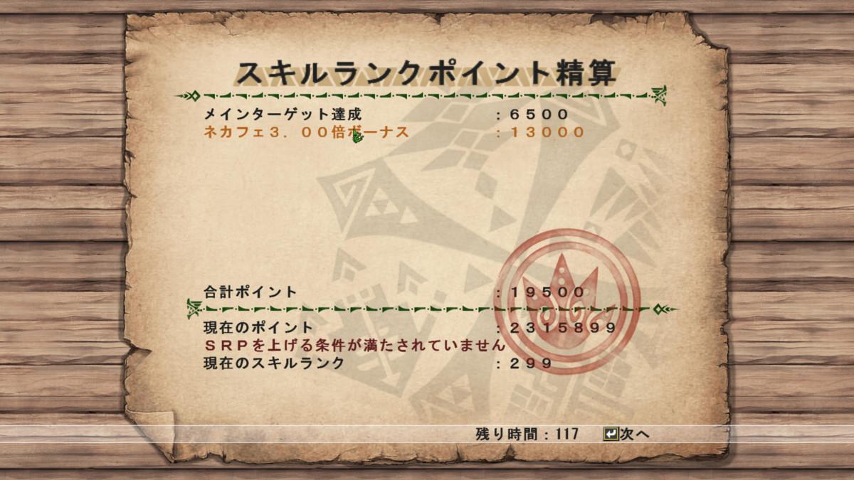 f:id:picard_monhan:20111215140240j:image