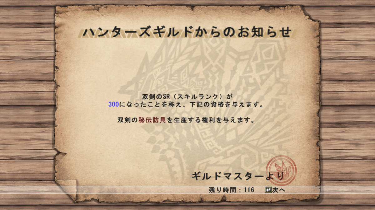 f:id:picard_monhan:20111215174045j:image