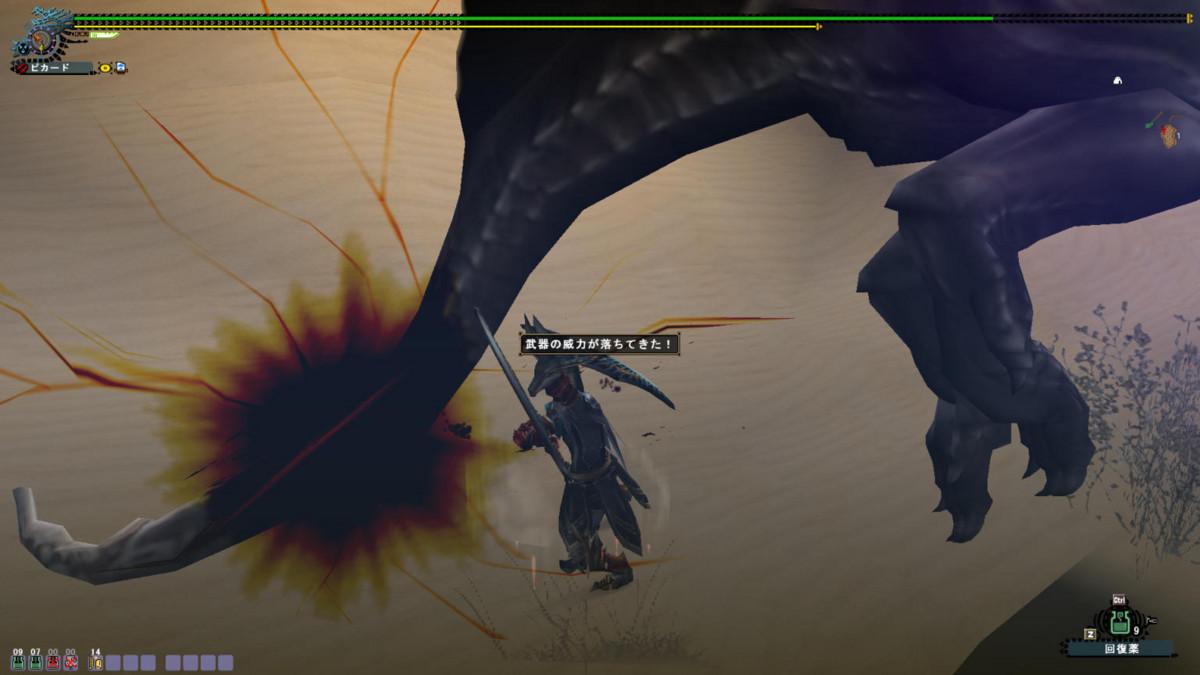 f:id:picard_monhan:20111215232041j:image