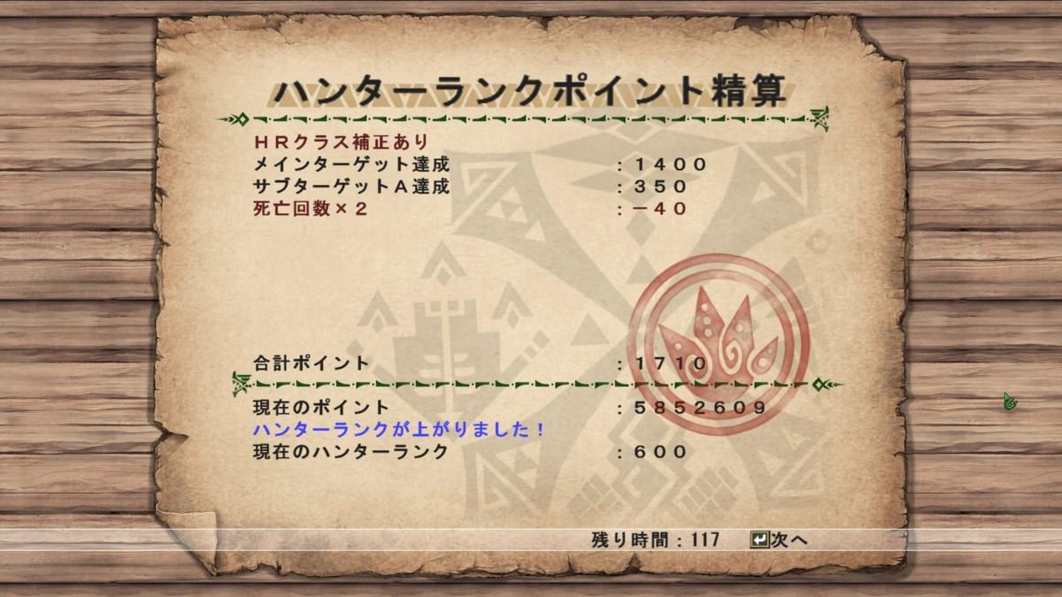 f:id:picard_monhan:20111216172527j:image