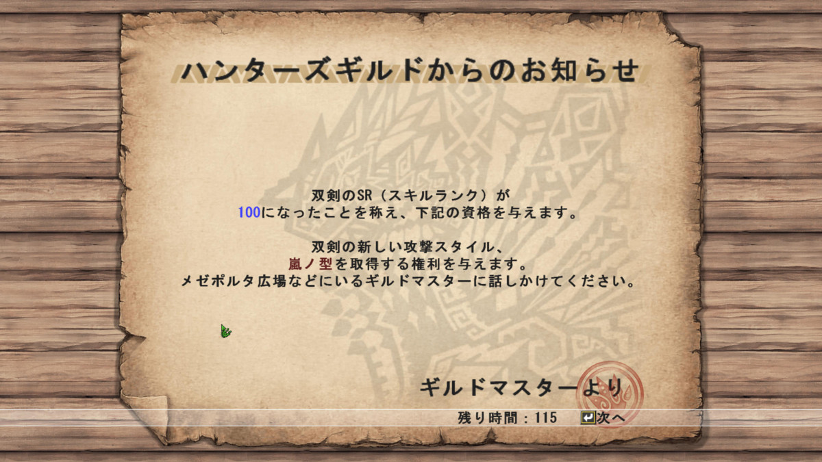 f:id:picard_monhan:20111228221301j:image